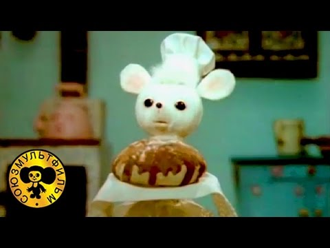 Белая шкурка | Мультфильм для малышей