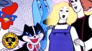Мультконцерт (часть 1) — песни из мультфильмов