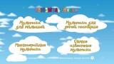 Топ лучших мультиков Союзмультфильм
