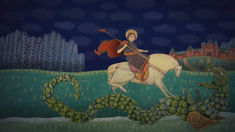 Гора самоцветов — Егорий Храбрый (Egory the brave) Русская сказка