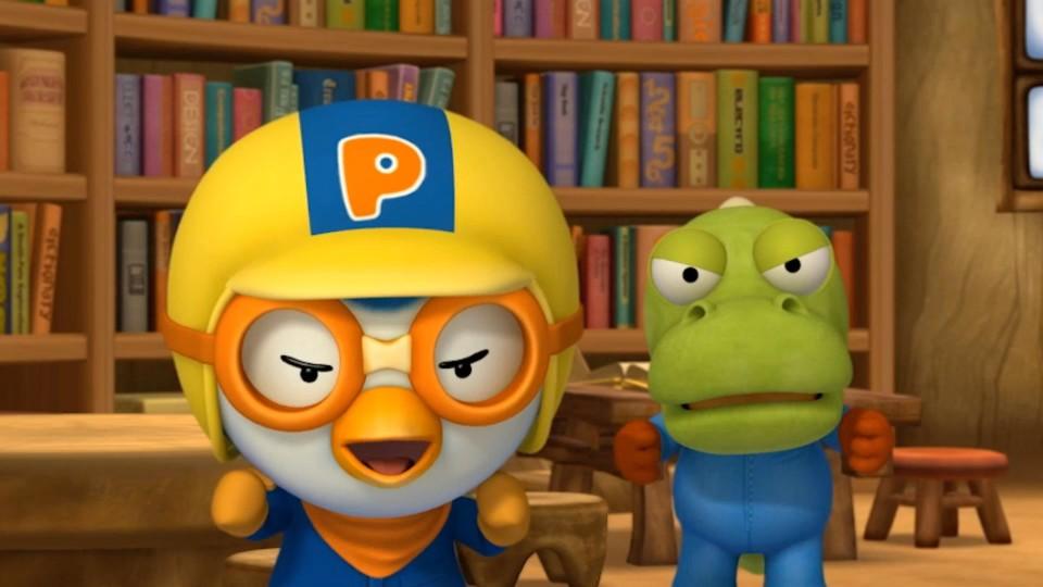 Пингвиненок Пороро — Игрушечная жаба