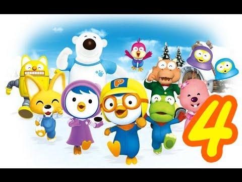 Пингвиненок Пороро Все серии подряд — 1 сезон 4 серия. Смотри веселее!