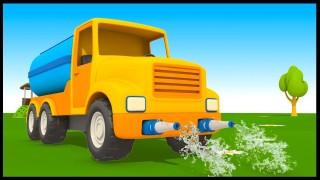 Мультфильмы на английском языке. TRUCK Cartoons — Leo the Toy Trucks WATER TANKER TRUCK 1-76 серии