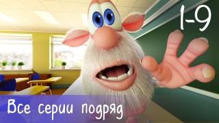 Буба — все серии подряд — Мультфильм для детей
