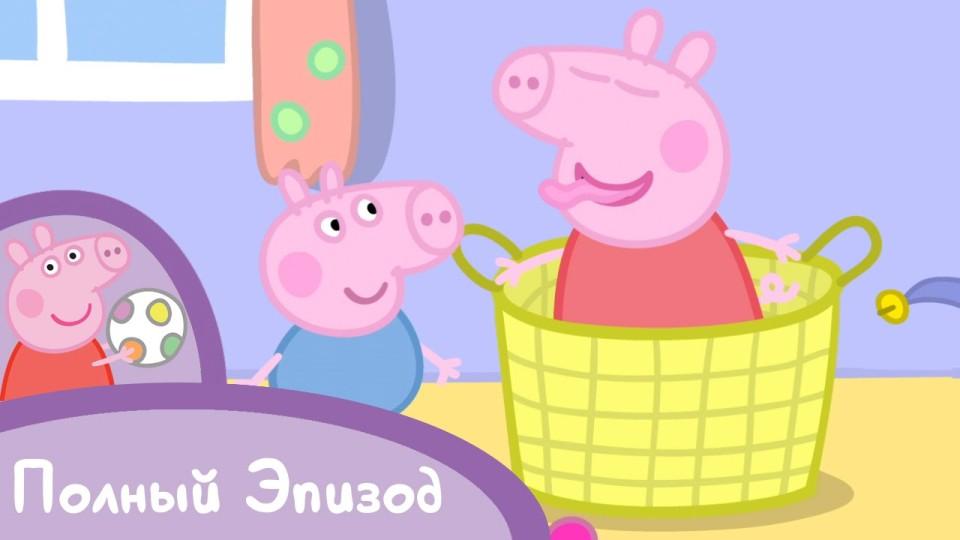 Свинка Пеппа — Игра в прятки