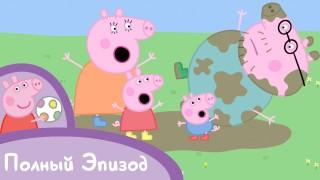 Свинка Пеппа — Лужи